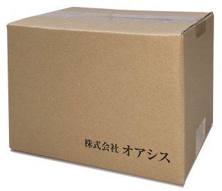 弊社社名の印刷された箱でお届けします。