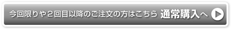 btn_buy basic_gray